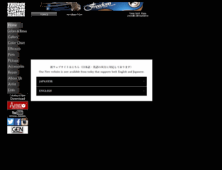 freedomcgr.com screenshot