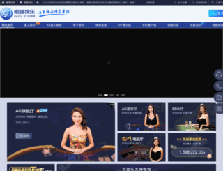 freedownload123.net screenshot