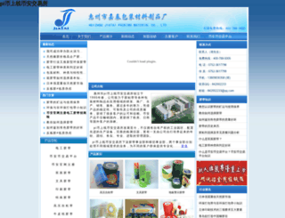 freelancephp.net screenshot