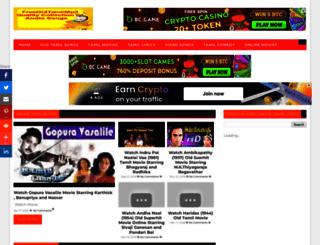 freeoldtamilmp3.com screenshot