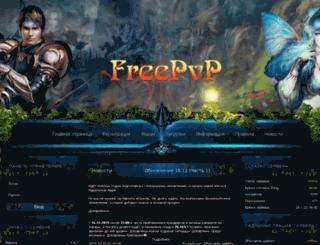 freepvp.ru screenshot