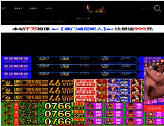 freesearchlisting.com screenshot
