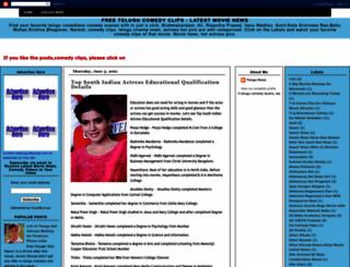freetelugucomedyclips.blogspot.com screenshot