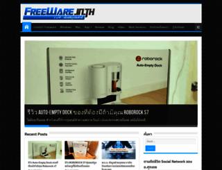 freeware.in.th screenshot