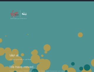 friendisaudi.com screenshot