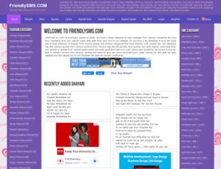 friendlysms.com screenshot
