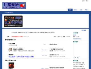 friendstt.com screenshot