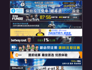 frin10.com screenshot