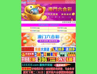 friv2g.org screenshot