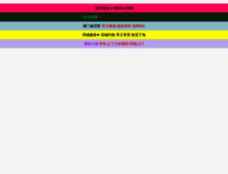 frivcute.com screenshot