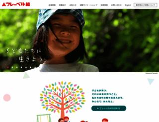 froebel-kan.co.jp screenshot