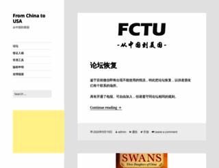 fromchinatousa.net screenshot