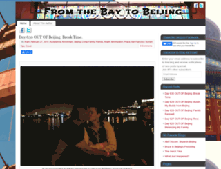 fromthebaytobeijing.com screenshot