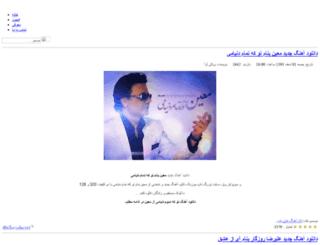 frosh.blogveb.com screenshot