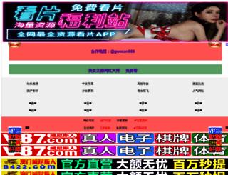 frtsl.com screenshot