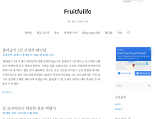 fruitfulife.net screenshot