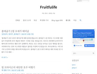 fruitfulife.net screenshot