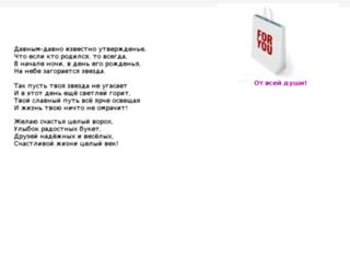 frulandiya.ru screenshot