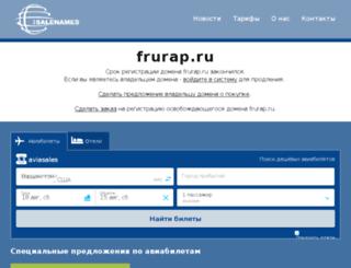 frurap.ru screenshot