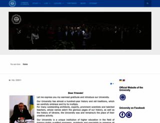 fs.kname.edu.ua screenshot