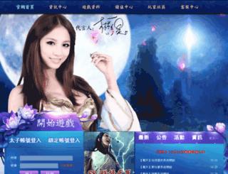 fs.yeapgame.com screenshot