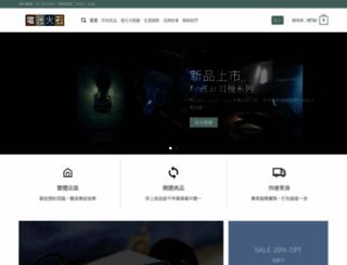 fsatw.com screenshot