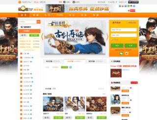 fscq.51wan.com screenshot