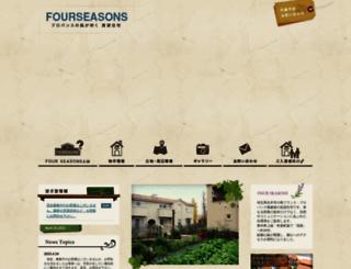 fseasons.jp screenshot