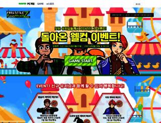 fsfz.game.naver.com screenshot