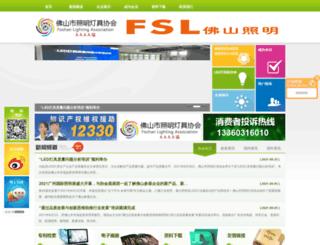 fslighting.org screenshot