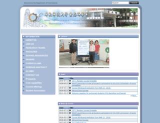 fswww.npust.edu.tw screenshot
