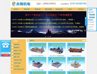 fsytjd.com screenshot