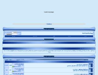 ftawa.ws screenshot
