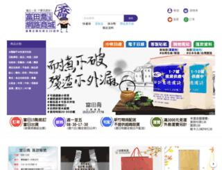 fu-joe.com.tw screenshot