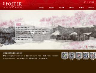 fuderauction.com screenshot