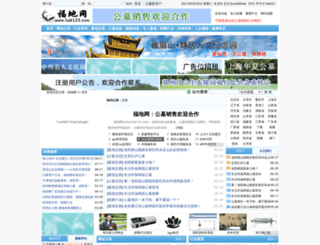 fudi123.com screenshot