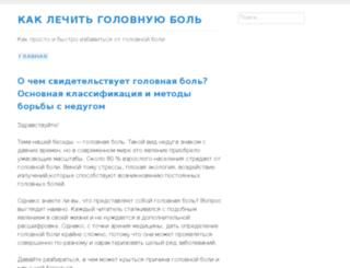 fuffhead.ru screenshot