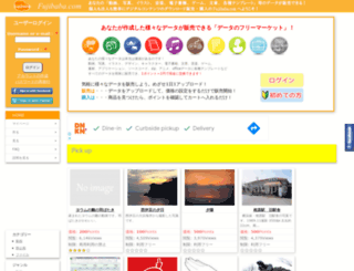 fujibaba.com screenshot