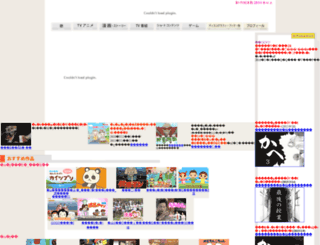 fujiigumi.com screenshot
