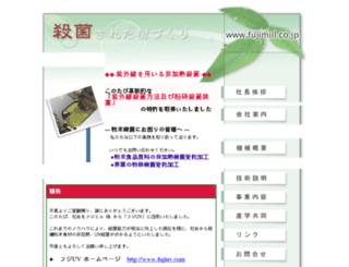 fujimill.co.jp screenshot