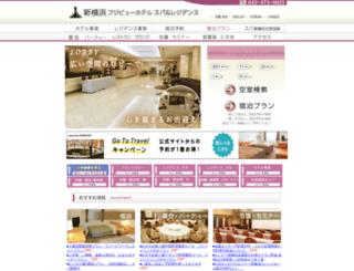 fujiview-hotel.jp screenshot