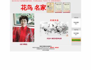 fujy.sh1122.com screenshot