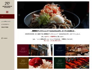 fukui.291ma.jp screenshot