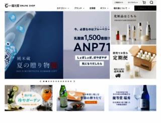 fukumitsuya.com screenshot