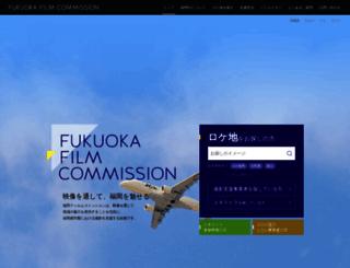 fukuoka-film.com screenshot