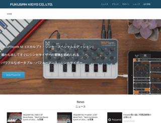 fukusan.com screenshot