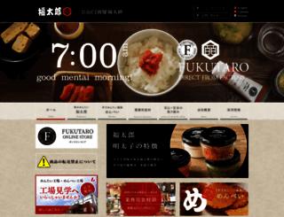 fukutaro.co.jp screenshot