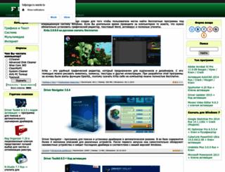 fullprogs.ru screenshot