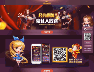 fulyakids.net screenshot