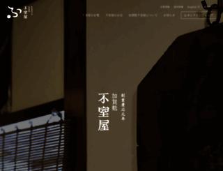 fumuroya.co.jp screenshot